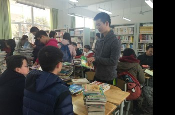 Fanxing Youth Reading Promotion